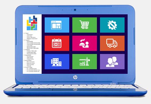 laptop_module_speciale